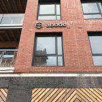 West Bar House Exterior - 13-11-17 - Aspen Woolf 6